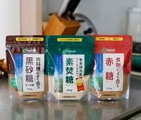 新製品発売のお知らせ【ご家庭向けのお砂糖】