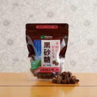 新商品:ひとくち黒砂糖