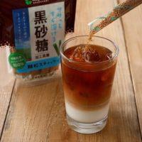 黒砂糖とアイスコーヒー