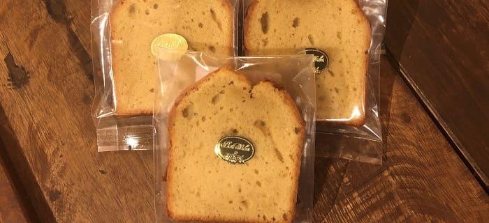 PAN CAFE Gii  素焚糖ケーキ