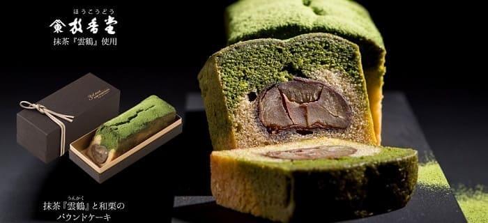 神戸風月堂 抹茶『雲鶴』と和栗のパウンドケーキ