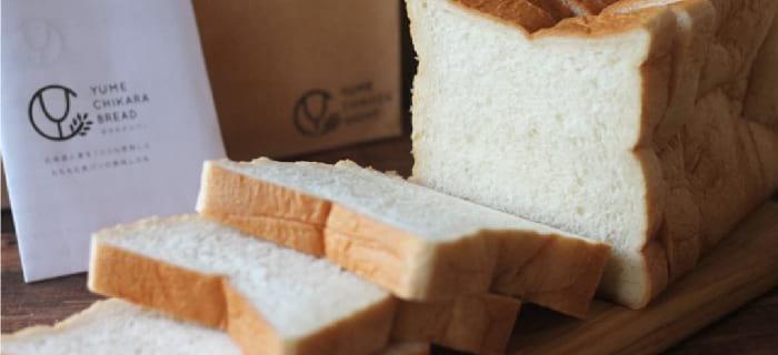 いちい ゆめちからパン ゆめちから食パン
