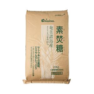 ≪ネットショップ≫業務用砂糖[大袋]の販売を開始いたしました