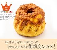 パン屋がプロ目線で選んだ「第7回 夏のパン屋大賞!」結果発表!