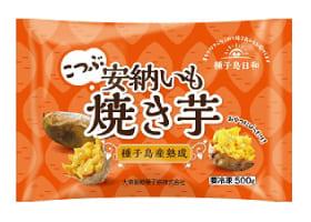 商品画像:冷凍焼き芋[こつぶ]